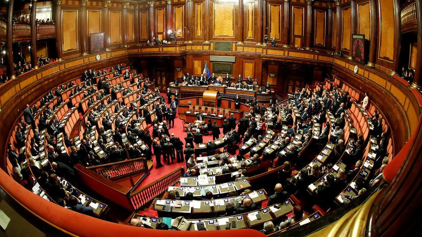 К чему может привести политический кризис в Италии