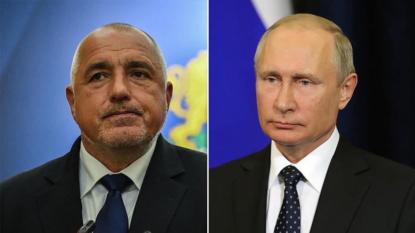 Путин встретится с премьером Болгарии 30 мая
