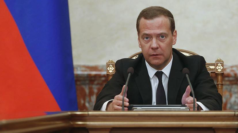 Медведев подписал документ о распределении обязанностей между вице-премьерами