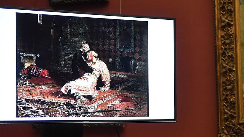 Названа стоимость первого этапа реставрации повреждённой картины Репина