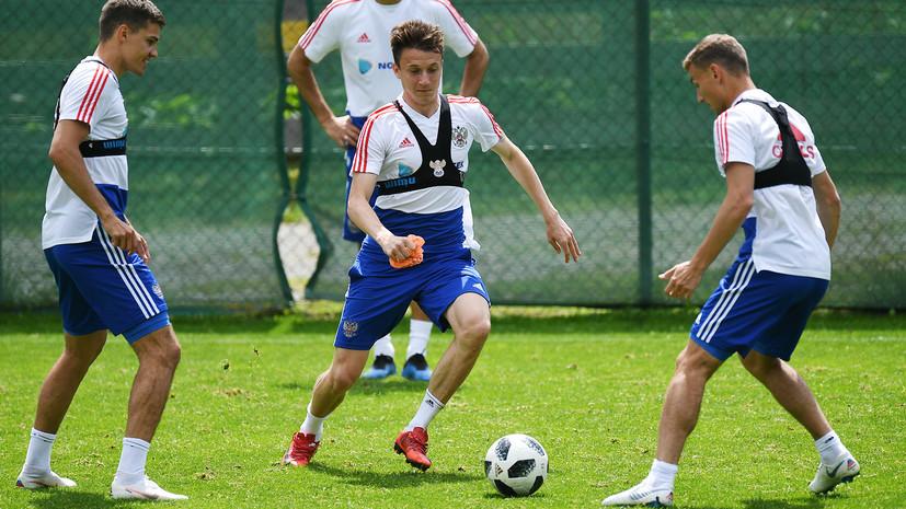сборная России провела предпоследнюю тренировку в Нойштифте