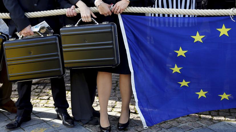 СоветЕС одобрил миллион евро для Украины