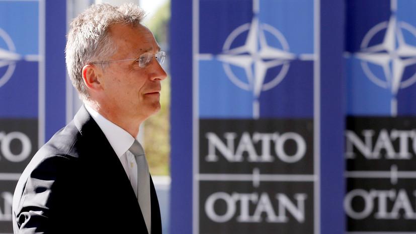 Генсек НАТО назвал Грузию и Украину особо ценными партнёрами альянса