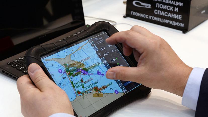 В «Роскосмосе» рассказали о планах разместить на Кубе измерительную станцию ГЛОНАСС