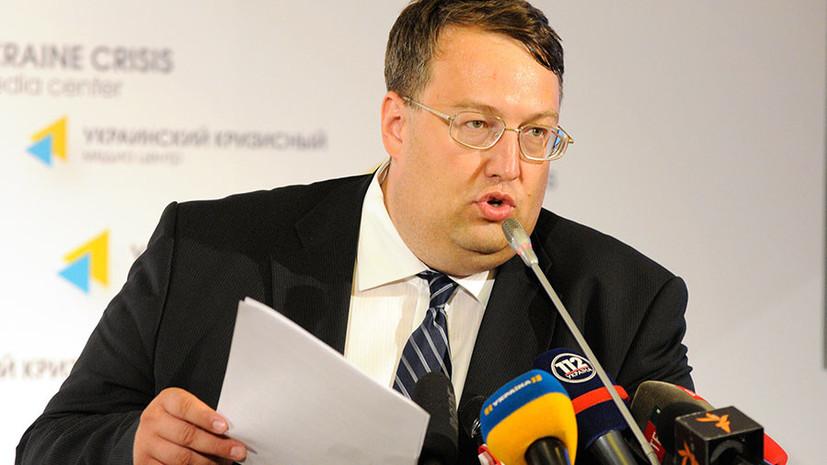 Суд в Москве заочно арестовал депутата Рады за призывы к терроризму