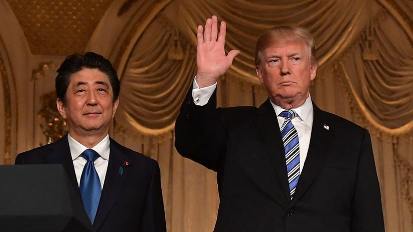 Эксперт прокомментировал решение Трампа и Абэ встретиться до саммита США и КНДР