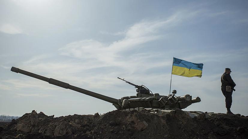 В ЛНР заявили о размещении Украиной реактивных систем залпового огня у линии соприкосновения