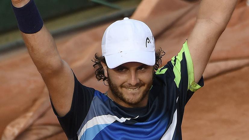 За рулём к успеху: как аргентинский теннисист сотворил сенсацию после десятичасовой поездки на автомобиле