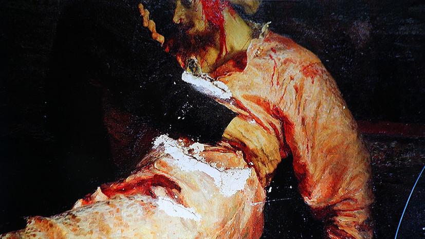 Эрмитаж предложил Третьяковке помощь в реставрации повреждённой картины Репина