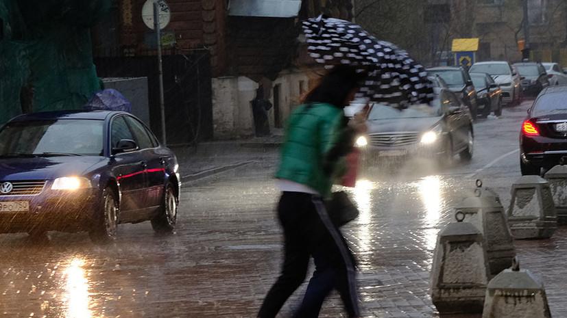 Неделя контрастов: жителей Москвы и ряда регионов России ожидает похолодание и усиление ветра