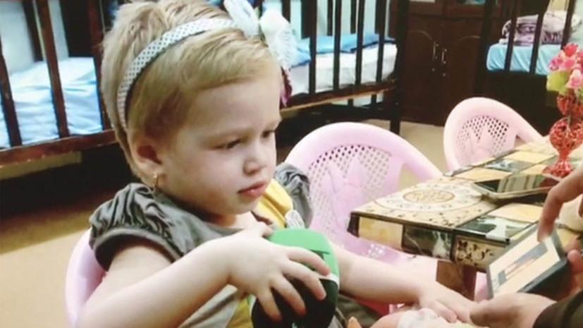 В Россию из приюта в Багдаде удалось вернуть дочь погибшей в Сирии Дарьи Ицанковой