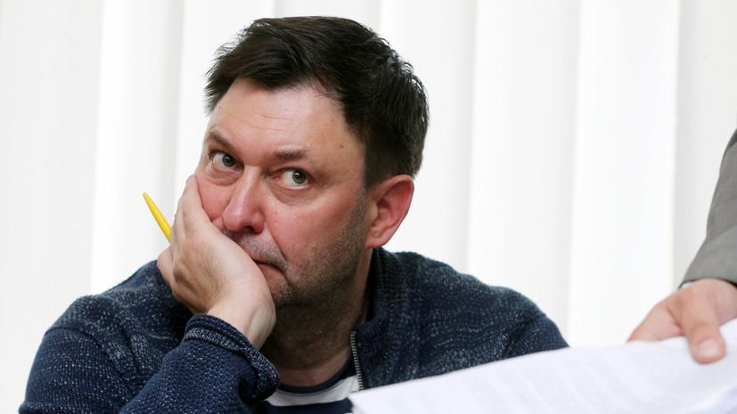 «Шансов выйти на свободу будет мало»: украинские журналисты опасаются судебного преследования из-за поддержки Вышинского