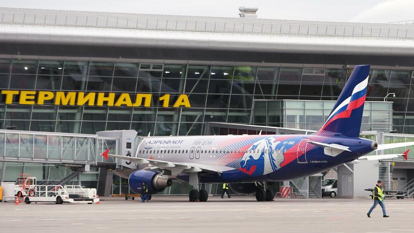 Аэропорт Казани эвакуировали из-за сообщения о минировании