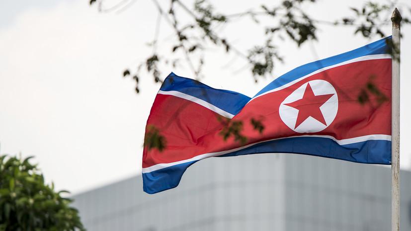 СМИ: Представитель КНДР прибыл в Пекин для дальнейшего отправления в США