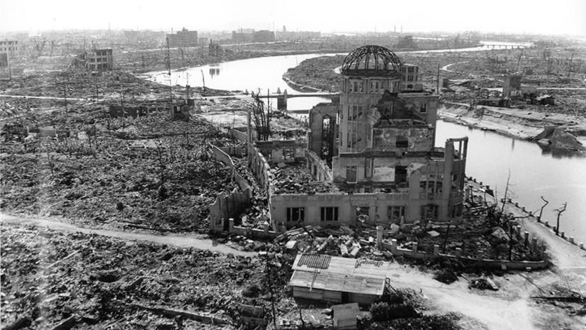 Нарышкин заявил о необходимости дать правовую оценку бомбардировке США Хиросимы и Нагасаки