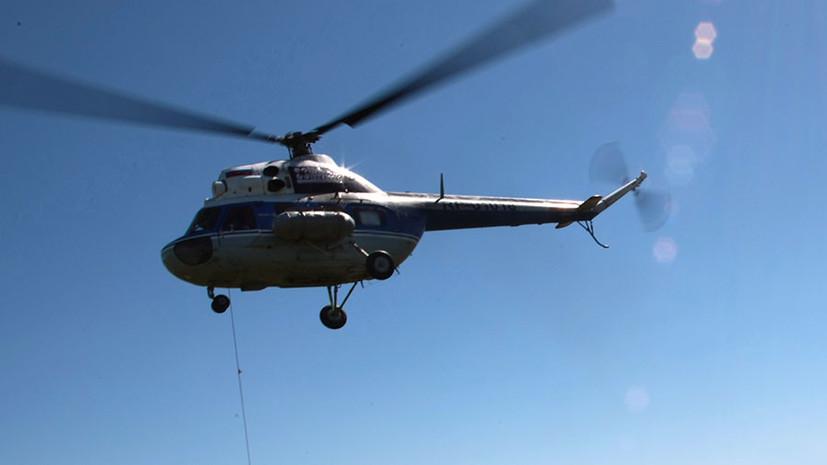 В Забайкалье ведутся поиски вертолёта Ми-2