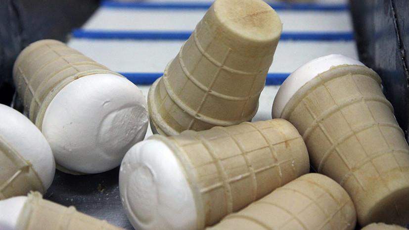 Роскачество: более трети популярных марок ванильного пломбира не соответствует нормам