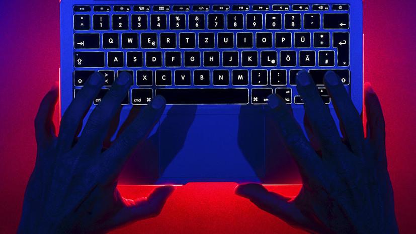 На Украине начали блокировать сайты ряда российских СМИ
