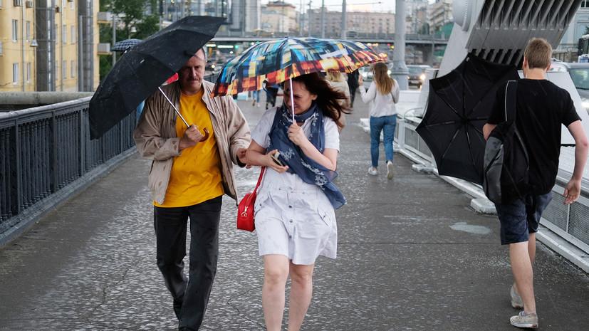 В Московской области 30 мая объявлен «жёлтый» уровень погодной опасности