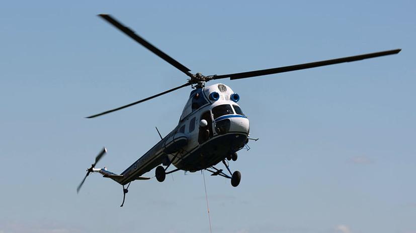 Найден пропавший в Забайкалье вертолёт Ми-2