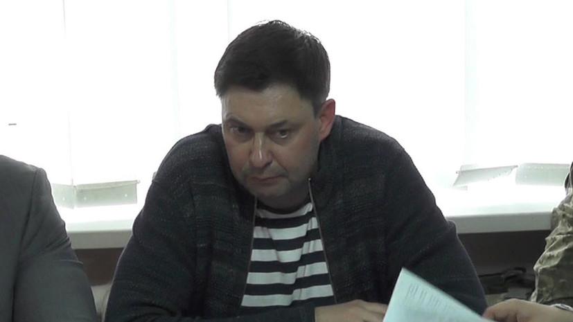 Защита попросила о переносе рассмотрения апелляции на арест Вышинского