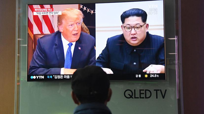 Трамп сообщил о проведении работ по подготовке саммита США и КНДР