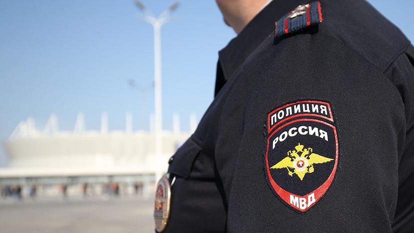 МИД Польши предупредил о террористической угрозе в России