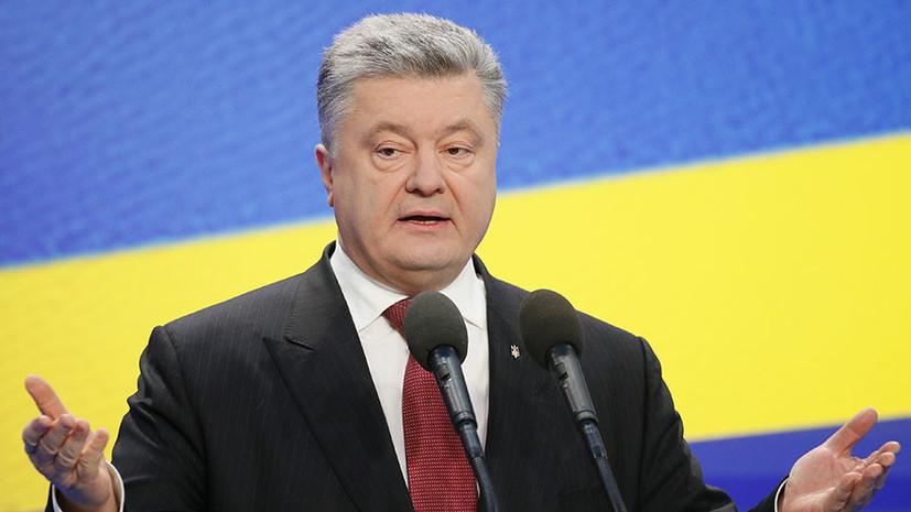Порошенко рассказал о работе по подготовке встречи «нормандской четвёрки»