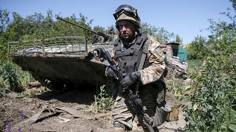 В ЛНР сообщили об активном минировании местности украинскими силовиками