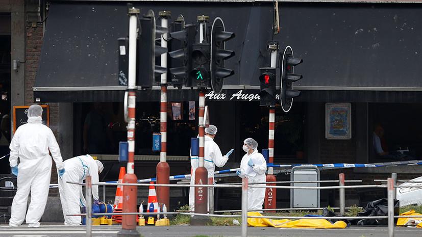 В Льеже не будут повышать уровень террористической угрозы