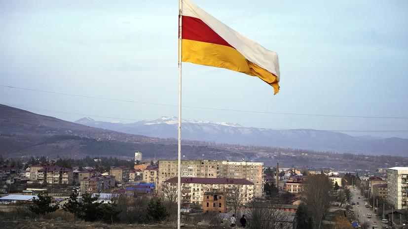 Южная Осетия откроет посольство в Сирии