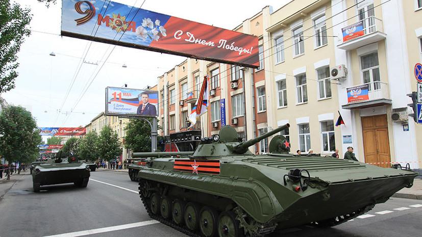 СБУ проводит расследование по факту трансляции военного парада ДНР