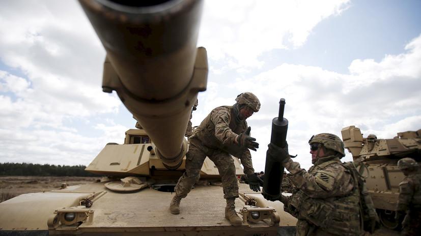Польша предложила США разместить у неё бронетанковую дивизию