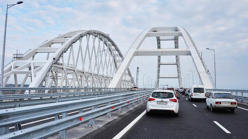 В Киеве заявили о якобы имеющихся у России проблемах с Крымским мостом