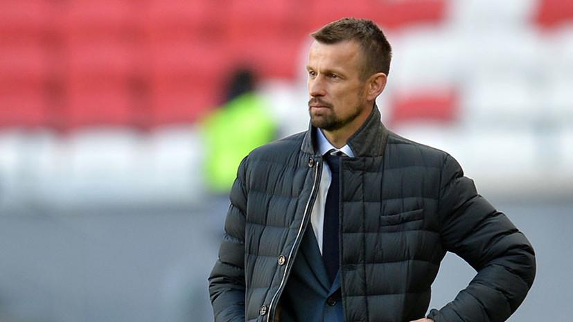 «Зенит» объявил о назначении Семака главным тренером команды