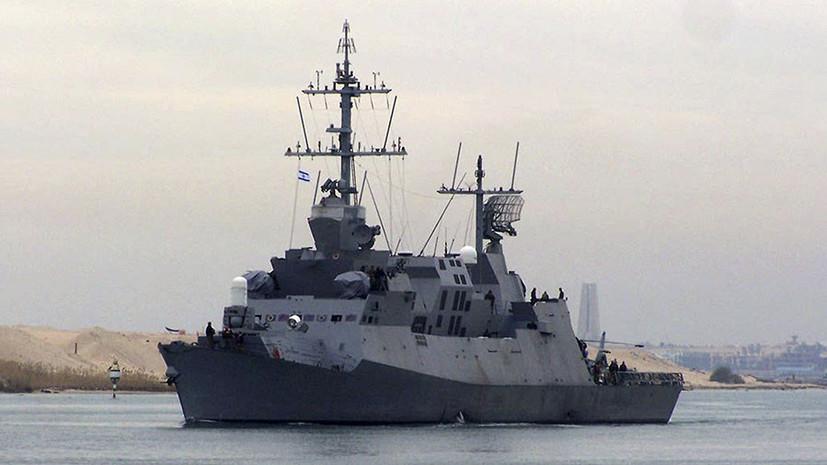 ВМС Израиля перехватили палестинское судно