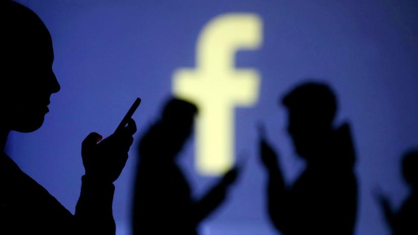 ВПапуа— новейшей Гвинее намесяц заблокируют фейсбук