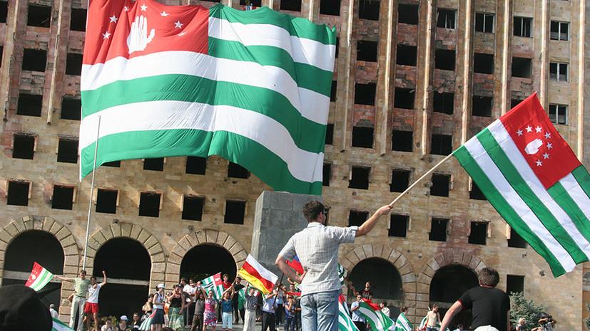 Эксперт прокомментировал признание Сирией независимости Абхазии и Южной Осетии