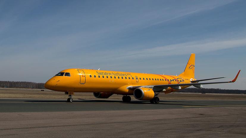 «Саратовские авиалинии» отменили все рейсы с 30 мая