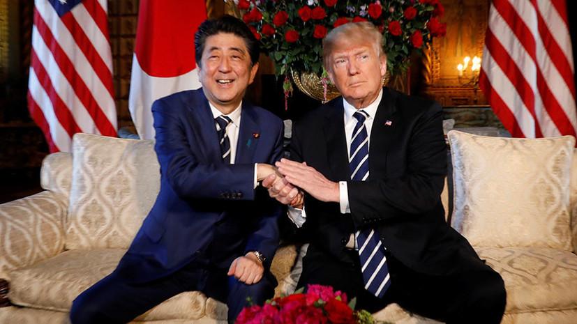 Трамп встретится с Абэ 7 июня