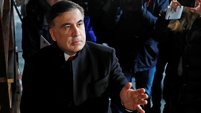 Саакашвили заговорил оновом «прорыве» в государство Украину