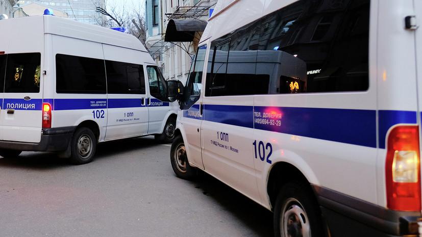 Московская полиция ввела план «Перехват» после дорожного конфликта со стрельбой