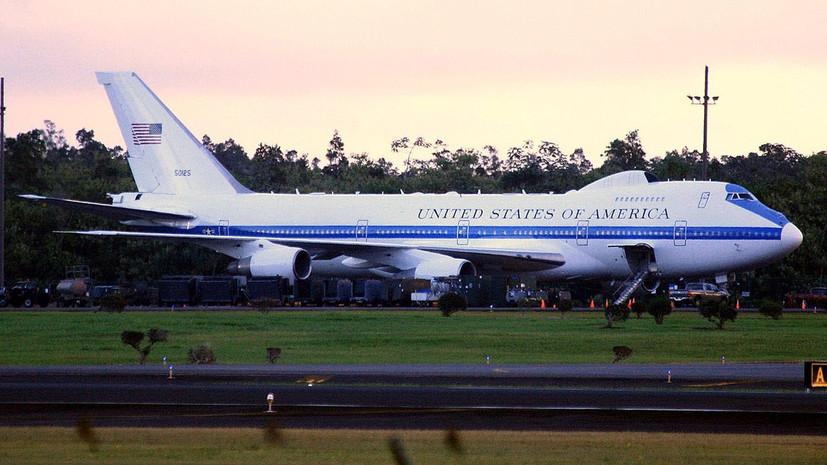 «Не стать лёгкой мишенью»: в США готовят модернизацию «самолёта Судного дня»