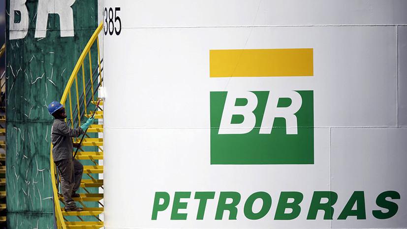 СМИ: Власти Бразилии в суде требуют запретить забастовку работников нефтяной промышленности