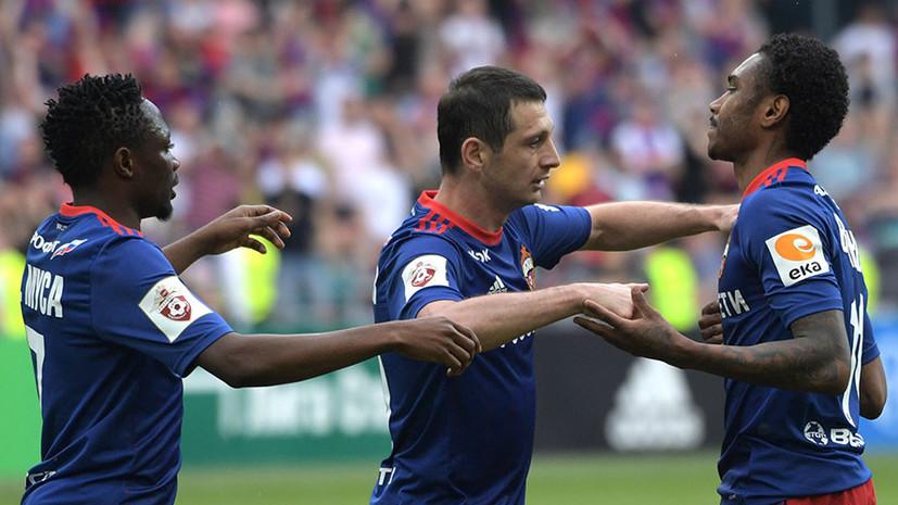 ЦСКА одержал третью победу над ВЭФ и вышел в «Финал четырёх» Единой лиги ВТБ