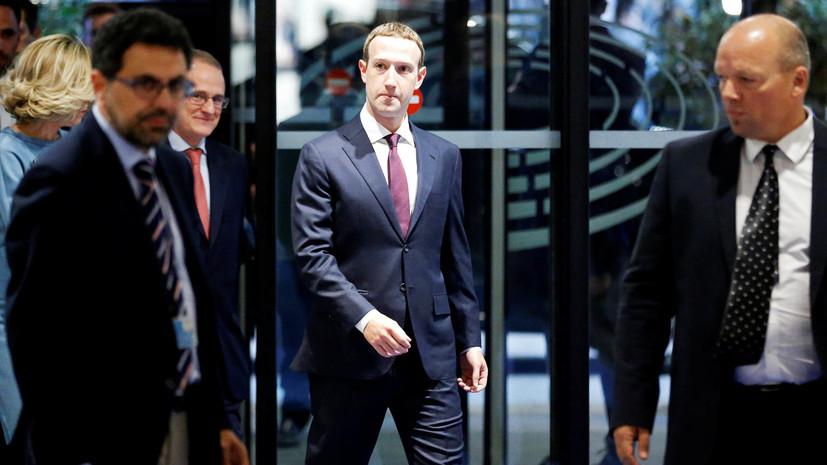 Совфед намерен пригласить Цукерберга выступить в рамках часа эксперта