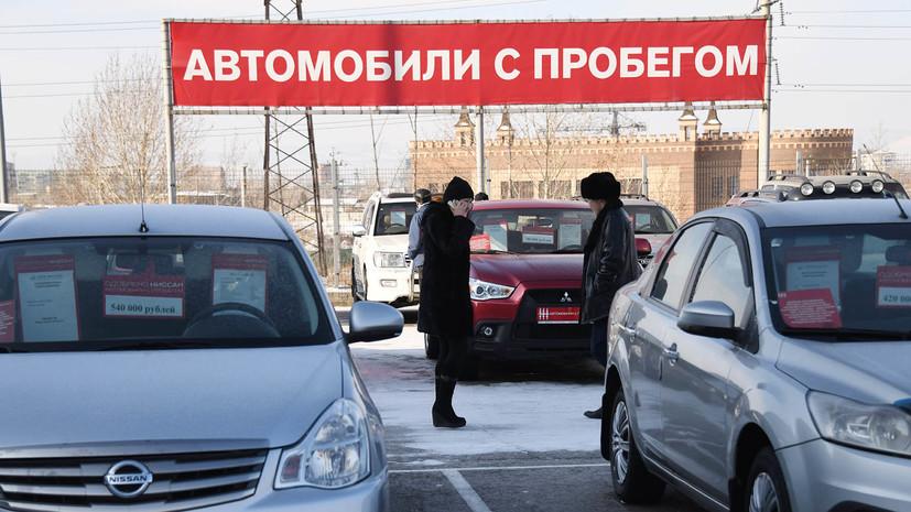 В Минпромторге и «Автонете» опровергли сообщения о создании системы продажи подержанных машин