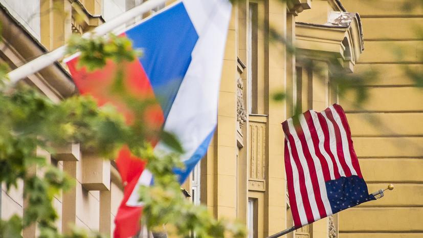 Лавров заявил о готовности к нормализации отношений между Россией и США