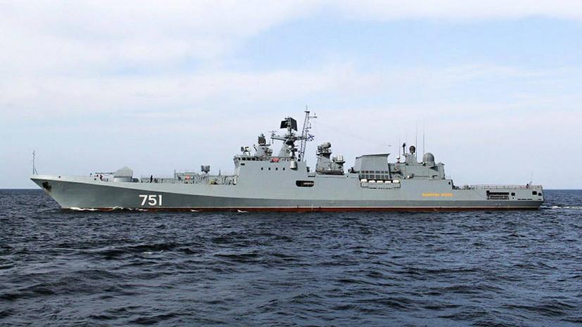 Российские фрегаты провели учения с палубной авиацией в Средиземном море