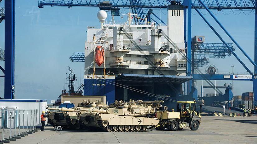 США перебрасывают в польский порт Гдыня военную технику